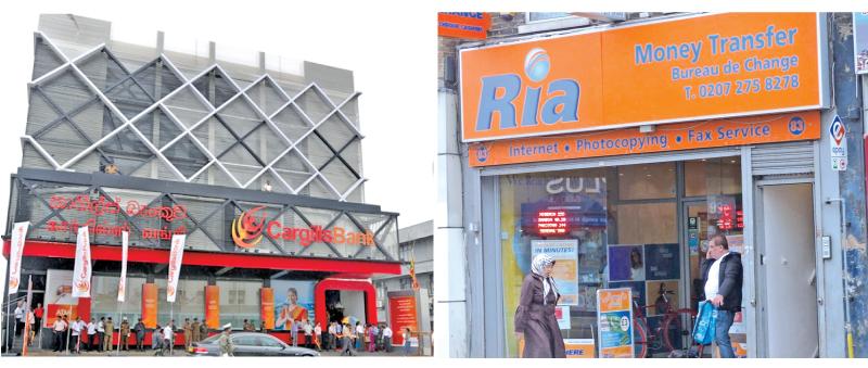 Cargills Bank - Ria