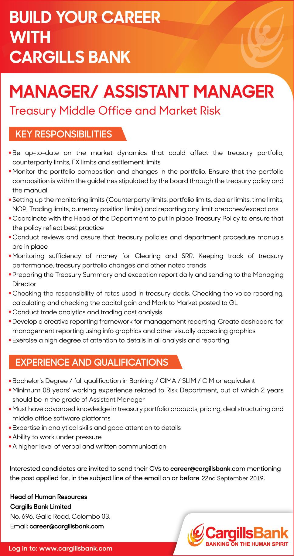 Vacancies | Cargills Bank